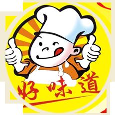 Logo: Yummy Restaurant - Zhu KG